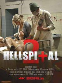 地獄醫院2